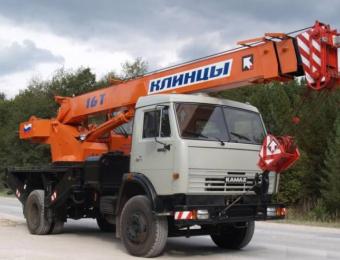 """Автокран 16 тонн  """"Клинцы"""""""